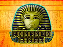 Бесплатный автомат Бинго Фараона в Вулкан